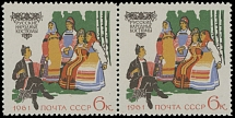 Soviet Union 1961, Russian National Costumes, 6k multicolored