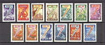 1959 USSR USSR Seven-Year Production Plan (Full Set, MNH/MLH)