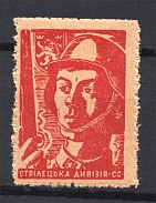 1943 Grenadier Division of the SS, Ukrainian National Army (MNH)