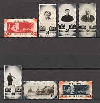 1944 USSR 20th Anniversary of the Death of Lenin (Full Set, MNH)