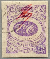 1902, 5 ch., violet, with m/s initials of postmaster Victor Castaigne, used,