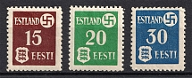 1941 Occupation of Estonia, Germany (Yellow Paper, Full Set, CV $65, MNH)