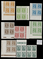 Soviet Union SECOND DEFINITIVE AND 10TH ANN. OF THE RED ARMY 1927-28, 124 stamps