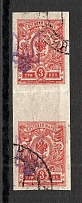 Kiev Type 2 - 3 Kop, Ukraine Tridents Cancellation LUCHINETS MINSK Gutter-Pair