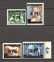1945 Austria (CV $10, Full Set, MNH)
