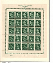 1944 Germany General Government Block Full Sheet 12 Gr +1 Zl (MNH)
