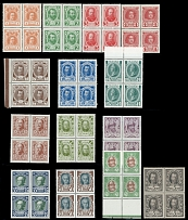 Russian Empire, 1913, Romanov Dynasty, 1k-5r, set of 14 in blocks of four