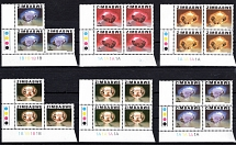SIMBABWE, Michel no.: 227-41 (7) MNH, Cat. value: 110€