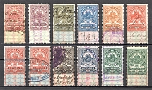 1905-17 Russia Stamp Duty (Cancelled)