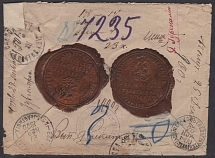 1900. Rare letter of money from the Loktinsk Volost Board. The money letter was sent on November 27, 1900 from the