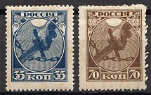 1918 RSFSR First Issue (Yellow Varnish Lines, Full Set, MNH)