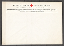 Russia Cover Prisoner of War POW Red Cross Moscow