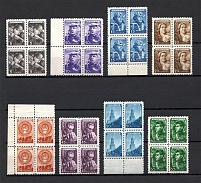 1948 USSR Definitive Issue MARGINAL Blocks of Four (Full Set, MNH)