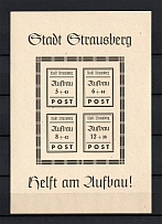 1946 Strausberg, Germany Local Post (Black Souvenir Sheet, CV $80, MNH)