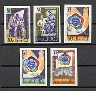 1957 USSR World Youth and Students Festival in Moscow Zv. 1955-59 (Imperf, CV $285, Full Set, MNH)