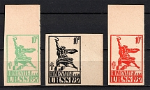 1937 Tribute to the USSR, Russia (MNH)