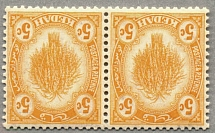 1922-40, 5 c., yellow orange, pair, wmk INVERTED, MNH, perfectly centred and