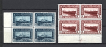 1949 USSR Anniversary of Red Sormovo Works MARGINAL Blocks of Four (Full Set, MNH)