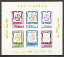 1964 Stepan Bandera Ukraine Underground Post Block (Only 250 Issued, MNH)
