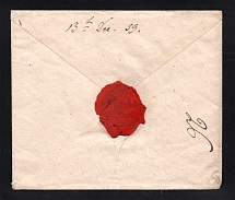 1839 Cover from Revel to St. Petersburg (Dobin 1.14a - R3)