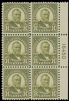 1923, Grant, 8c olive green, right sheet margin plate No.16450 block of six, full OG, top right stamp is LH