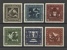 1926 Austria (CV $20, Full Set, MNH)