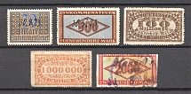 1923-31 Germany Reich Income Tax Stamps (Canceled)