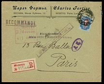 Imperial Russia 1915, pre-printed cover with violet marking