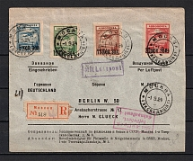 1924 International Letter, Airmail, Complete Provisional Series, SFA