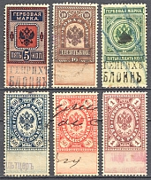 1887 Russia Revenue Stamps (Full Set, Cancelled)