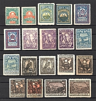 1922 Russia Armenia Civil War (Varieties of Color, Full Set)