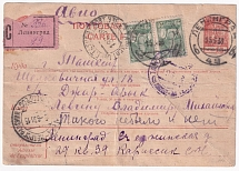 1939. Urgent registered air postcard from Leningrad (06/15/1939) to Tashkent (06/19/1939)