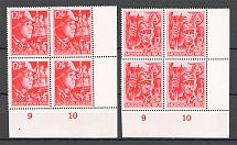 1945 Germany Third Reich Last Issue Corner Blocks (Full Set, CV $400, MNH)