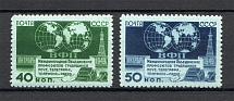 1950 USSR The Telecommunication Trade Union (Full Set, MNH)