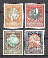 1915, Russian Empire, Charity Semi-postal Issue, Perforation 12.5 (Full Set)