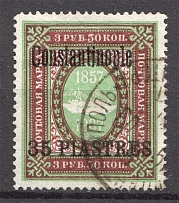 1909 Levant 35 Pia (`Constanjnople` instead of `Constantinople`, Cancelled)