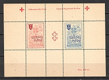 Lithuania Baltic Dispaced Persons Camp Augsburg Block Sheet (Perf, MNH)