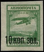 RUSSIAN AIR POST STAMPS AND COVERS: 1924, black surcharge 10k (narrow ''0'' variety – position 12) on ''Fokker F111'' 5r green, basic stamp with wide ''5'', a beautiful stamp with full OG, light trace of hinge