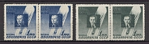 1944 USSR Anniversary of the Stratonavts Death Pairs (MNH)