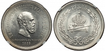 Russia 1883, Coronation of Alexander III, 1 rouble, uncirculated silver coin