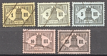 Russia Judicial Stamps (Cancelled)