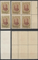 1956 USSR. A. Suvorov. Solovyov 1961. Proof. imperforated vertical pair, value 1