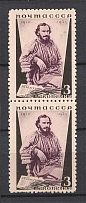 1935 USSR The 25th Anniversary of Leo Tolstoys Death Pair 3 Kop (MNH)