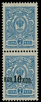 Imperial Russia, 1917, surcharge 10k on 7k light blue, top stamp without surch.