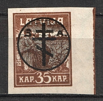 1919 Russia West Army Civil War 35 Kap (Signed)