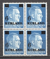 1945 Occupation of Kurland Block of Four (`D` without Stroke, CV $190, MNH)