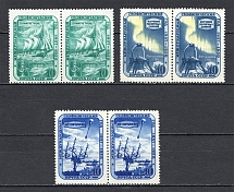 1958 USSR International Geophysical Year Pairs (Full Set, MNH)