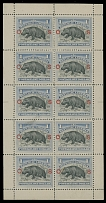 Liberia - Official stamps, 1894, Hippopotamus, red overprint ''O S'' on $1