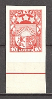 1927-33 Latvia 10 S (Probe, Proof, MNH)