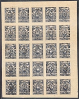 1919 The Civil War. Lot of stamps South Russia, General Denikin release